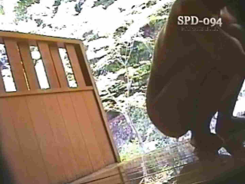 盗 湯めぐり壱 spd-094 脱衣所で着替え 盗撮画像 105PIX 97
