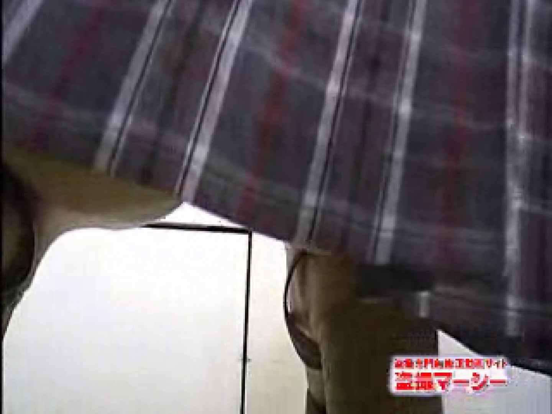 接近!!パンツ覗き見vol6 ギャルのエロ動画 オメコ無修正動画無料 110PIX 3