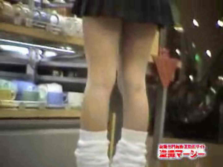 接近!!パンツ覗き見vol10 パンティ ワレメ動画紹介 101PIX 2