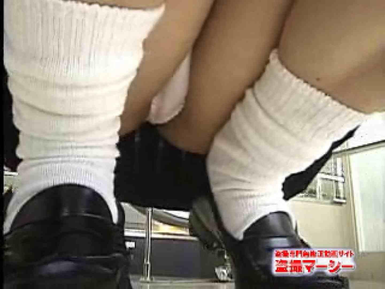 接近!!パンツ覗き見vol10 人気作 オマンコ動画キャプチャ 101PIX 76