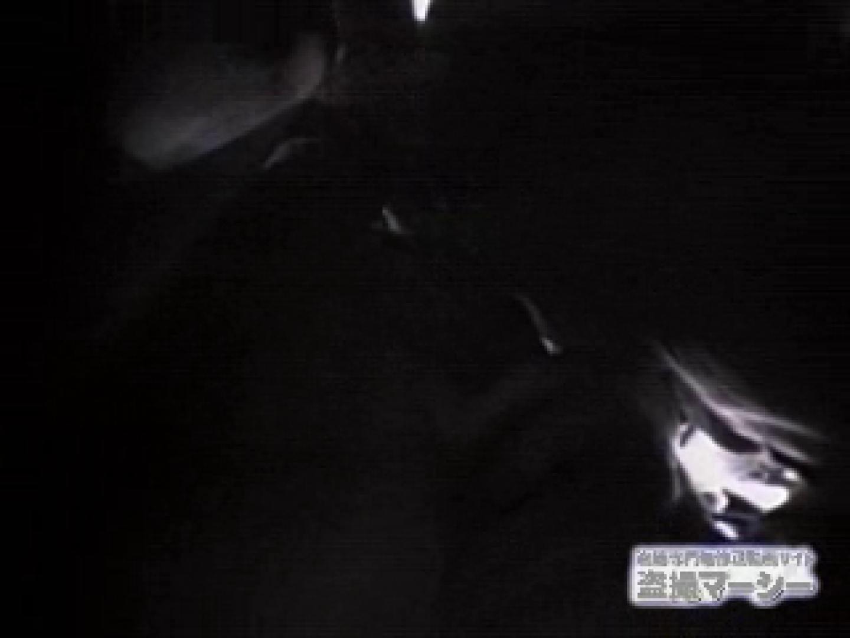 実録痴漢証拠ビデオ フリーハンド すけべAV動画紹介 107PIX 8