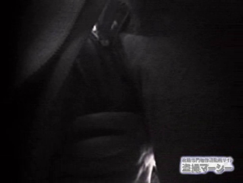 実録痴漢証拠ビデオ 追跡 おまんこ動画流出 107PIX 9