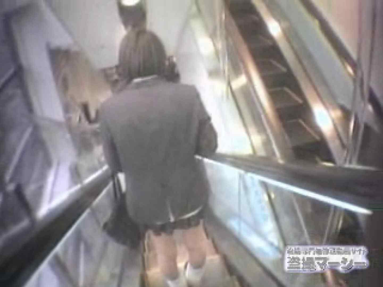 実録痴漢証拠ビデオ 女子大生のエロ動画 アダルト動画キャプチャ 107PIX 16