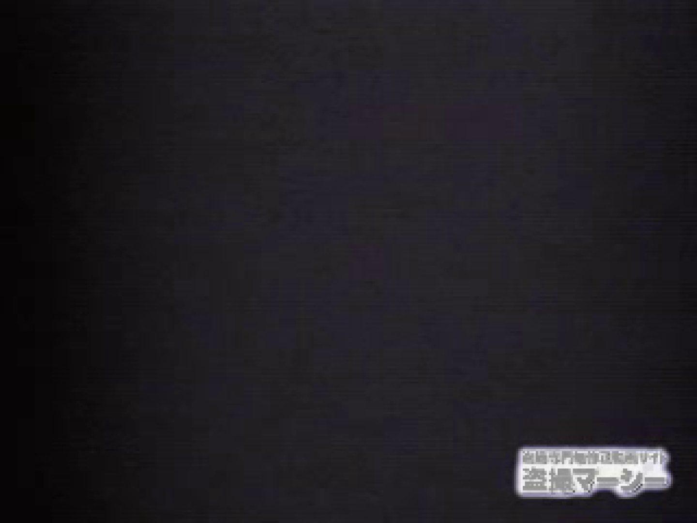 実録痴漢証拠ビデオ 女子大生のエロ動画 アダルト動画キャプチャ 107PIX 27