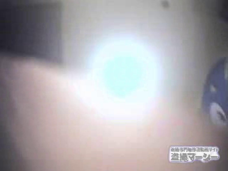 実録痴漢証拠ビデオ 盗撮シリーズ のぞき動画キャプチャ 107PIX 35