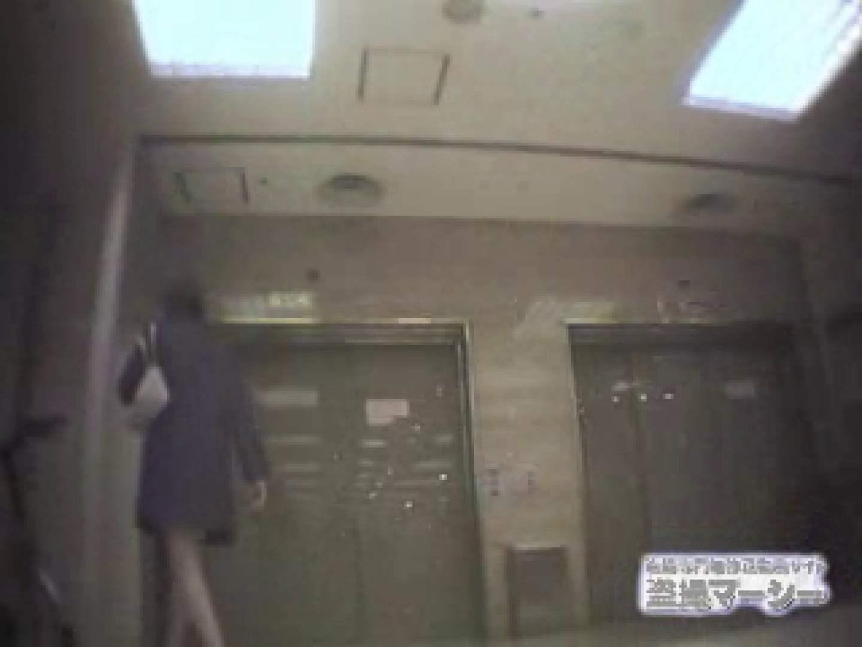 実録痴漢証拠ビデオ パンスト おまんこ無修正動画無料 107PIX 39