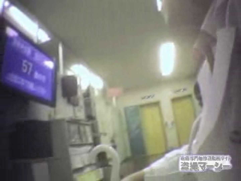 実録痴漢証拠ビデオ 制服編 | ギャルのエロ動画  107PIX 45