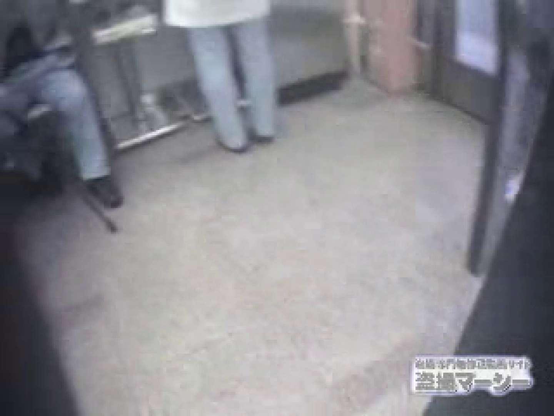 実録痴漢証拠ビデオ 盗撮シリーズ のぞき動画キャプチャ 107PIX 46