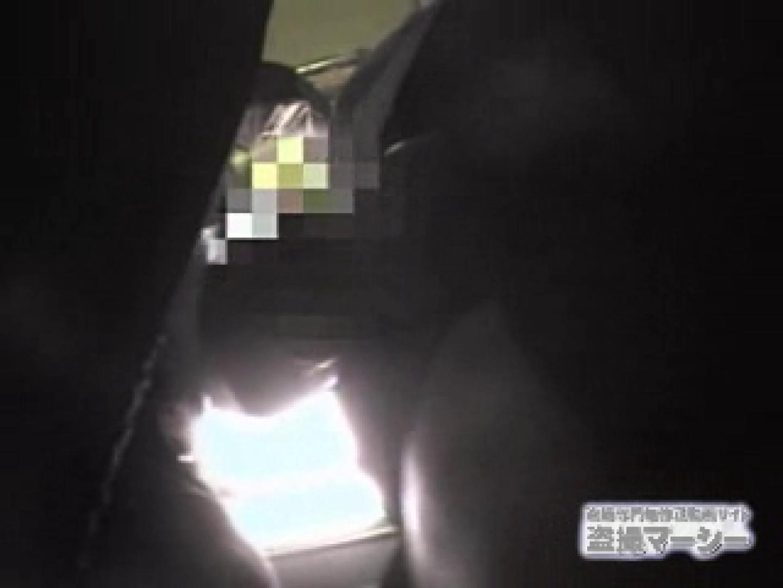 実録痴漢証拠ビデオ 女子大生のエロ動画 アダルト動画キャプチャ 107PIX 71
