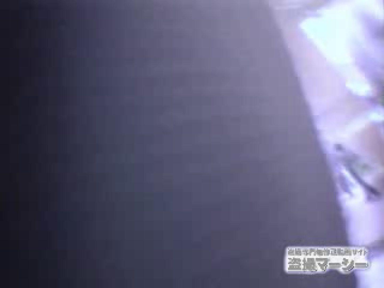 実録痴漢証拠ビデオ パンスト おまんこ無修正動画無料 107PIX 94