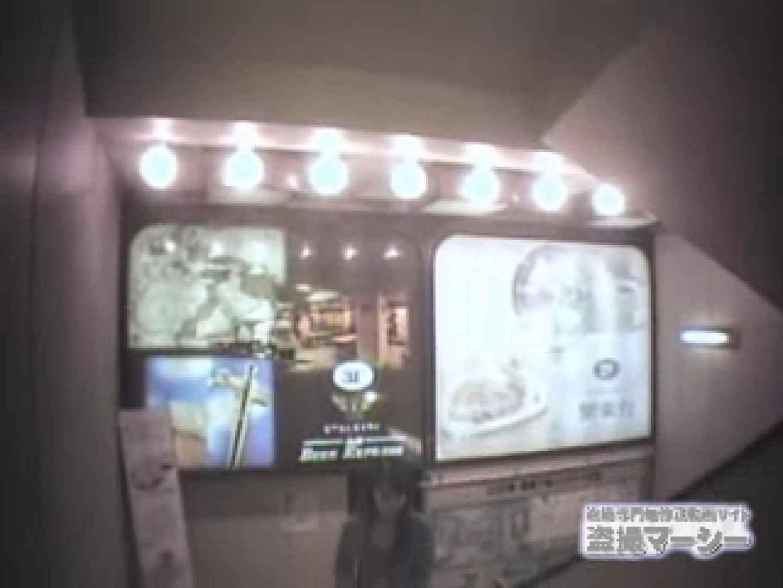 実録痴漢証拠ビデオ 盗撮シリーズ のぞき動画キャプチャ 107PIX 101
