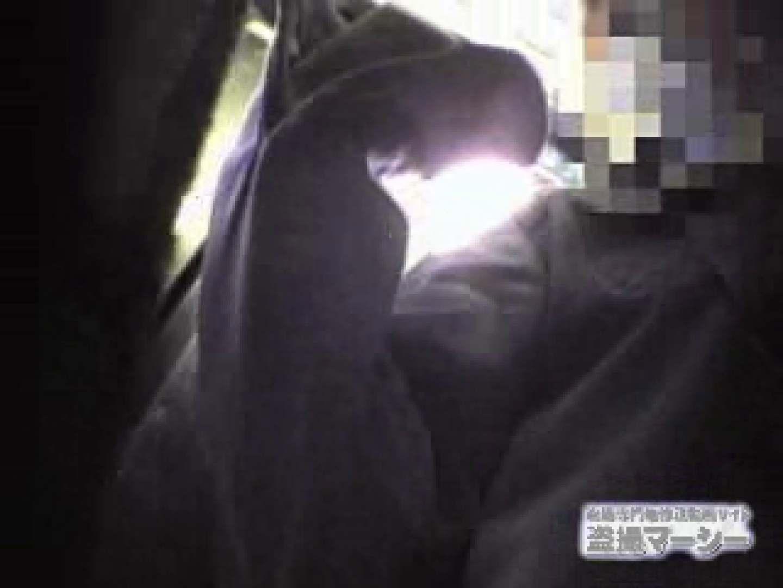 実録痴漢証拠ビデオ パンスト おまんこ無修正動画無料 107PIX 105