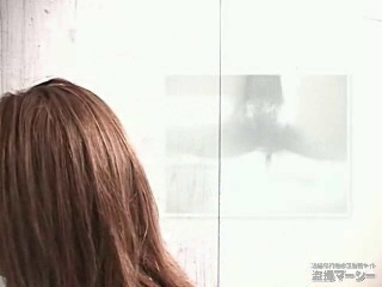 セレブお姉さんの黄金水発射シーン! 潜入レポート! vol.02 黄金水 AV無料動画キャプチャ 82PIX 23