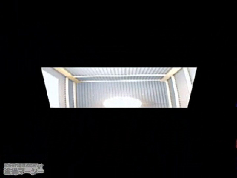 仮説かわや! 真下から魚眼レンズで覗きましたぁ~ ギャルのエロ動画  109PIX 3