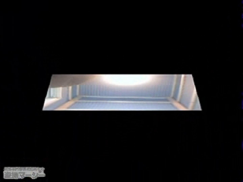 仮説かわや! 真下から魚眼レンズで覗きましたぁ~ ギャルのエロ動画 | 黄金水  109PIX 91