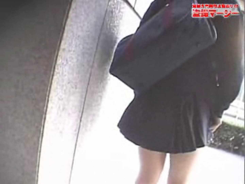 街パン 風さんありがとう06制服編 ハプニング映像 | フリーハンド  98PIX 17