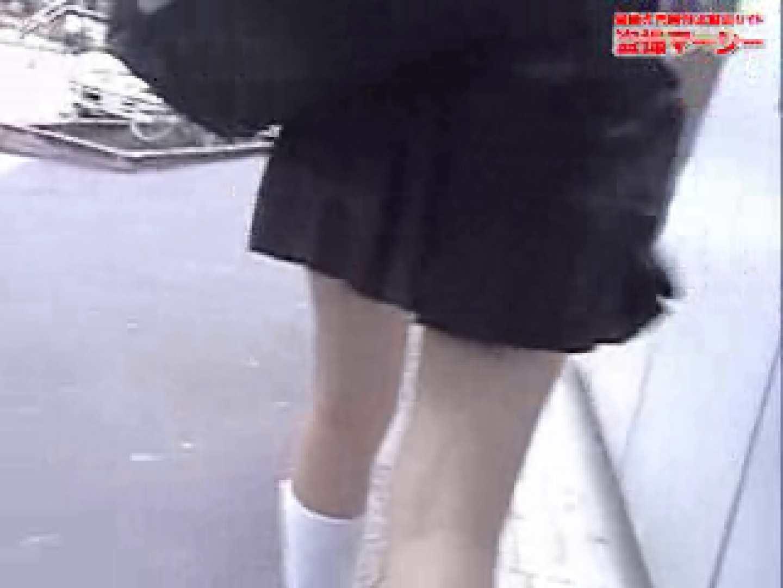 街パン 風さんありがとう06制服編 ハプニング映像  98PIX 32