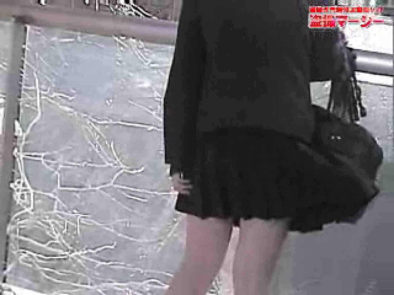 街パン 風さんありがとう06制服編 ハプニング映像 | フリーハンド  98PIX 89