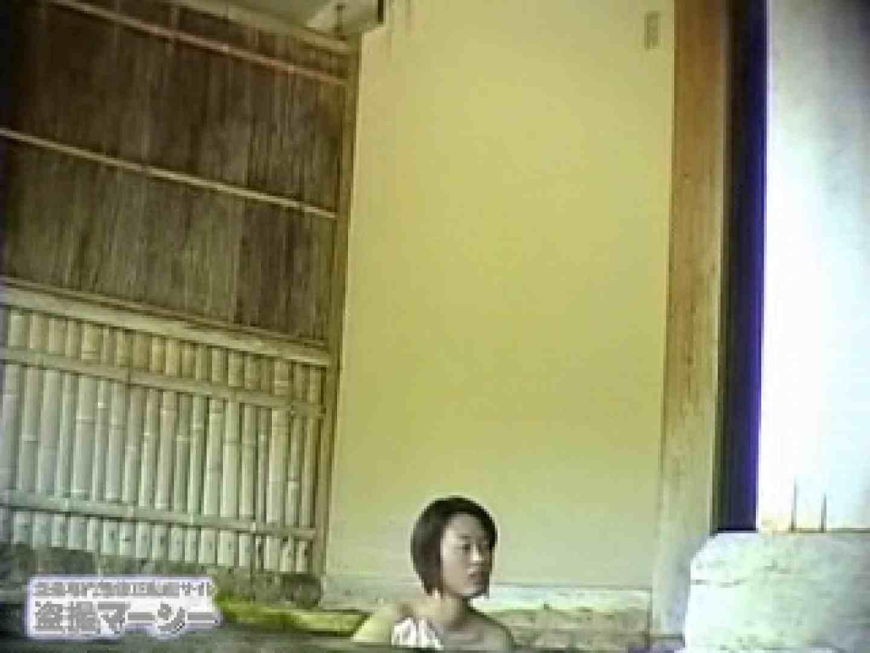 大自然の露天風呂総集編02 セクシーガール おまんこ無修正動画無料 88PIX 8