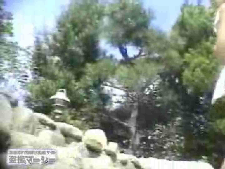 大自然の露天風呂総集編02 追跡  88PIX 18