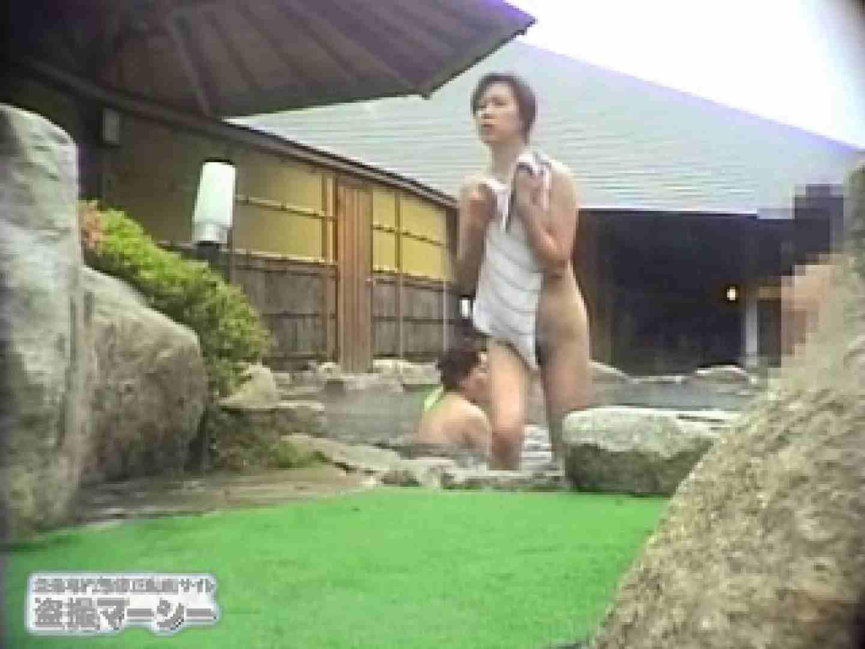 大自然の露天風呂総集編02 露天風呂編 オマンコ動画キャプチャ 88PIX 23