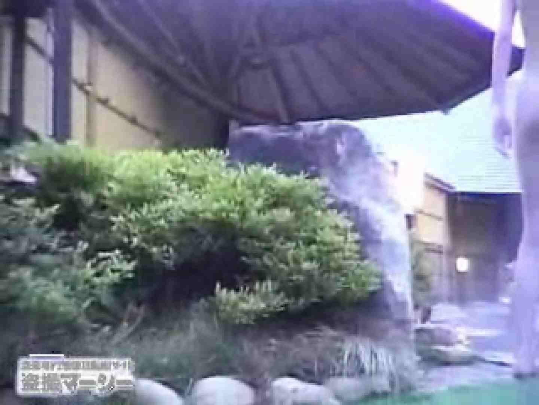 大自然の露天風呂総集編02 盗撮シリーズ ぱこり動画紹介 88PIX 29