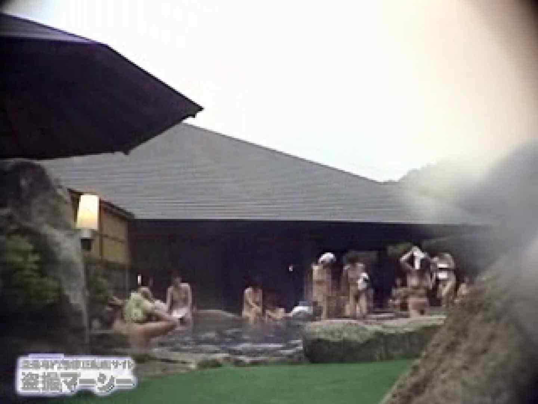 大自然の露天風呂総集編02 ギャルのエロ動画 オメコ動画キャプチャ 88PIX 40