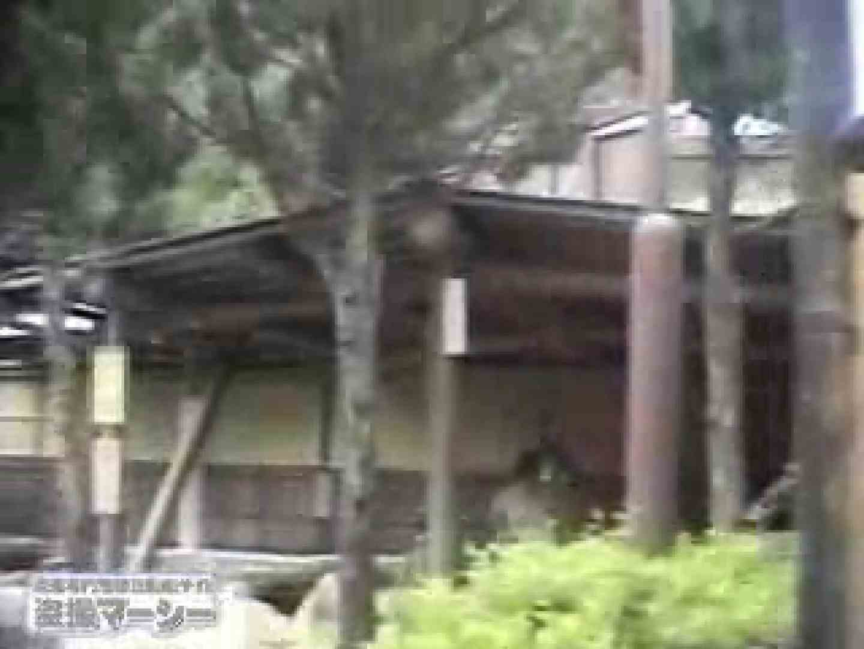 大自然の露天風呂総集編02 セクシーガール おまんこ無修正動画無料 88PIX 44