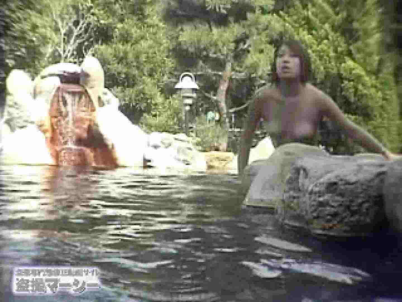 大自然の露天風呂総集編02 潜入 おめこ無修正画像 88PIX 75