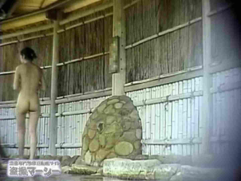 大自然の露天風呂総集編02 露天風呂編 オマンコ動画キャプチャ 88PIX 86