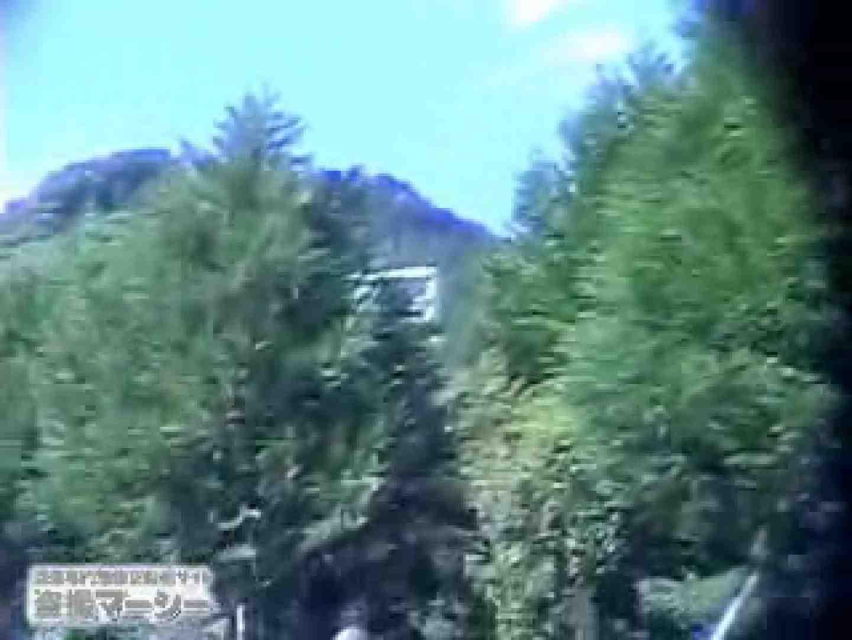 大自然の露天風呂総集編02 ティーンギャル SEX無修正画像 88PIX 88