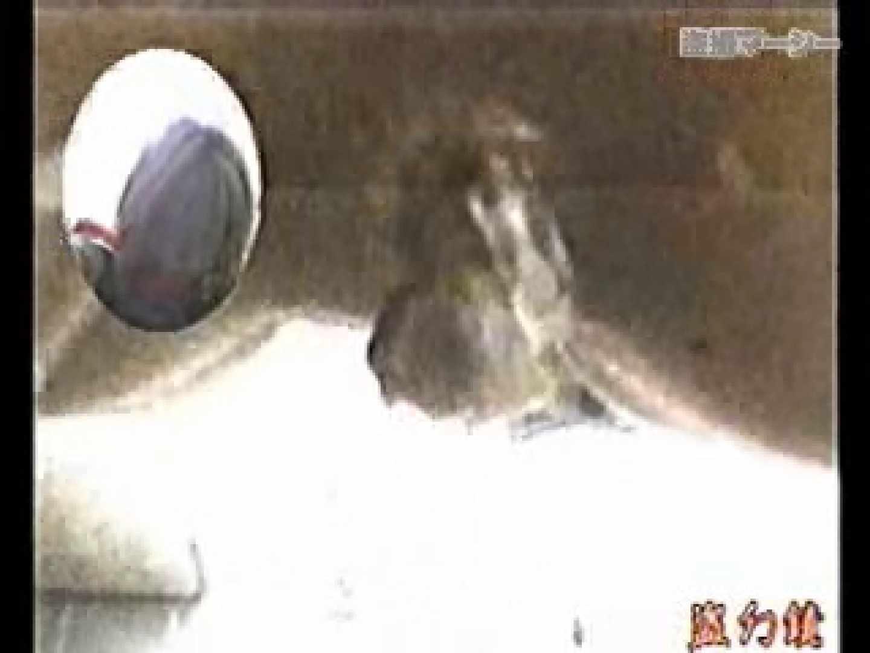 特別秘蔵版四点盗撮伝説のわ式厠02 ギャルのエロ動画  84PIX 5