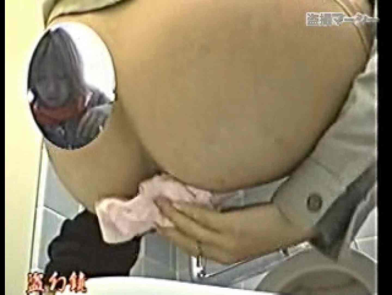 特別秘蔵版四点盗撮伝説のわ式厠02 制服編 オマンコ無修正動画無料 84PIX 9