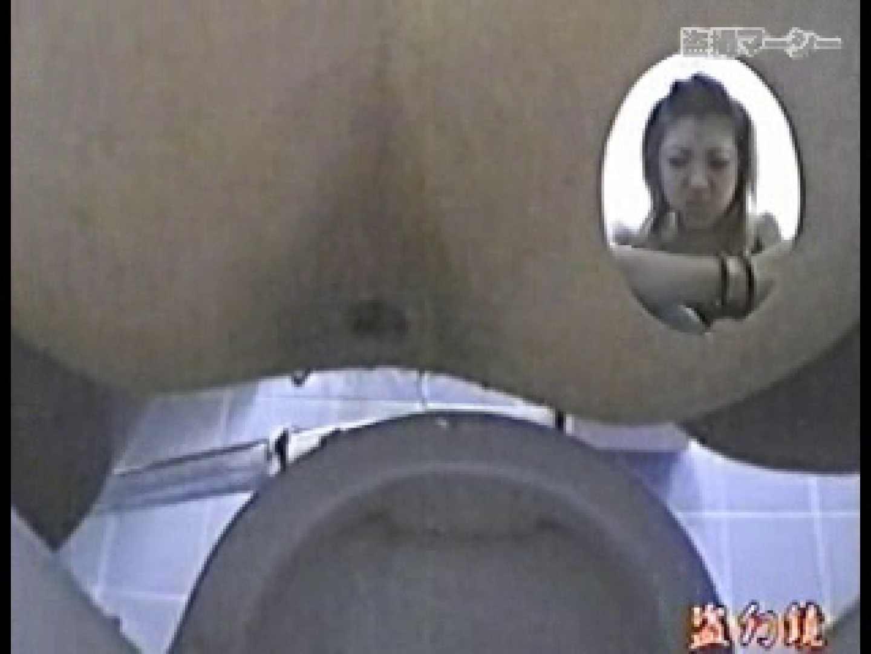 特別秘蔵版四点盗撮伝説のわ式厠02 ギャルのエロ動画 | 黄金水  84PIX 21