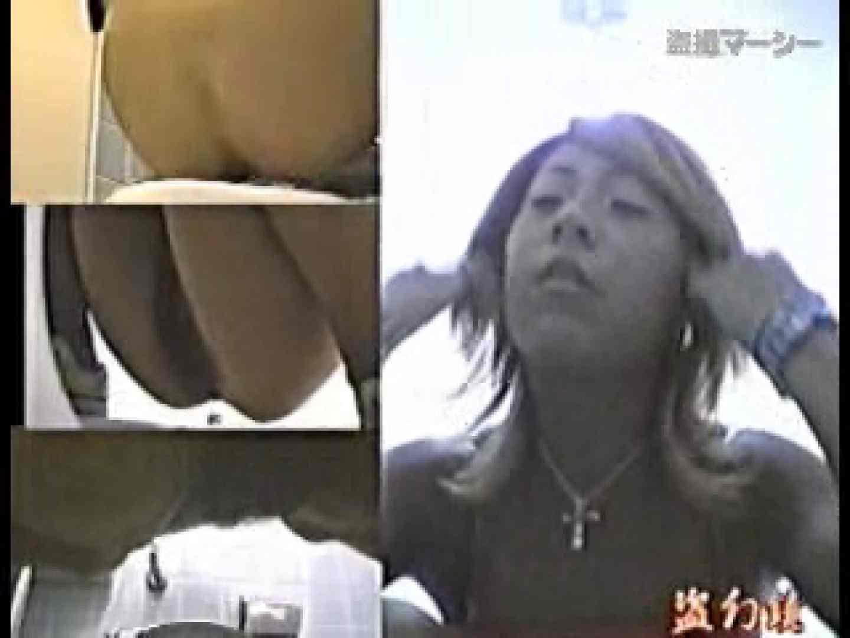 特別秘蔵版四点盗撮伝説のわ式厠02 制服編 オマンコ無修正動画無料 84PIX 39