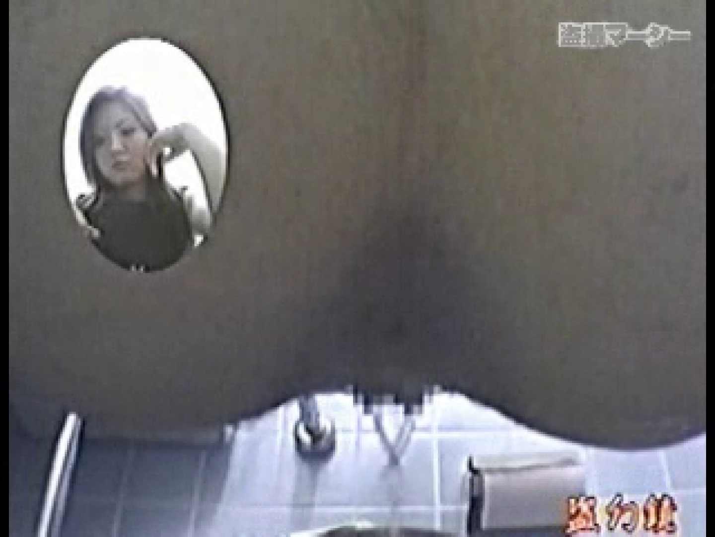 特別秘蔵版四点盗撮伝説のわ式厠02 ギャルのエロ動画  84PIX 60