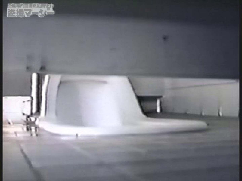 マンコモロ見え! スキー場の厠!  オマンコもろ 盗み撮り動画 108PIX 22