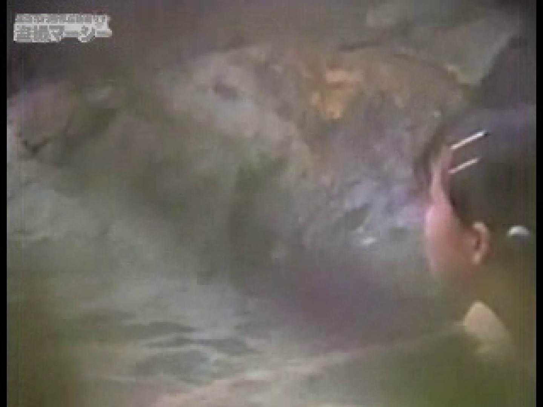 オリーブ究極露天風呂美女 厳選版① 盗撮シリーズ エロ無料画像 92PIX 2