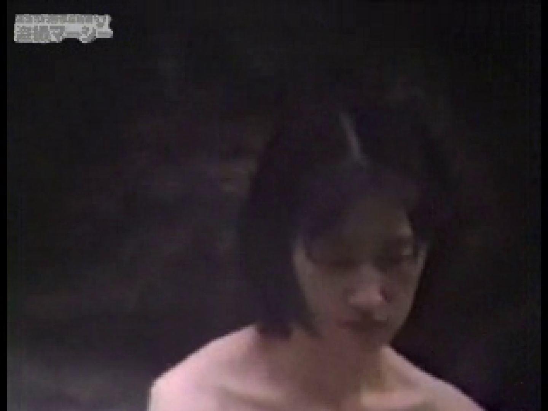 オリーブ究極露天風呂美女 厳選版① 美女まとめ 盗み撮り動画 92PIX 17