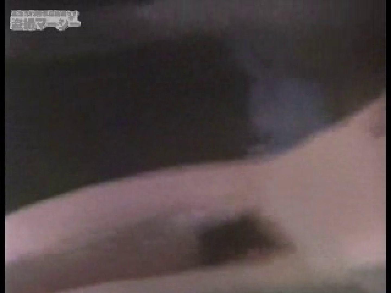 オリーブ究極露天風呂美女 厳選版① 望遠映像 AV無料動画キャプチャ 92PIX 21