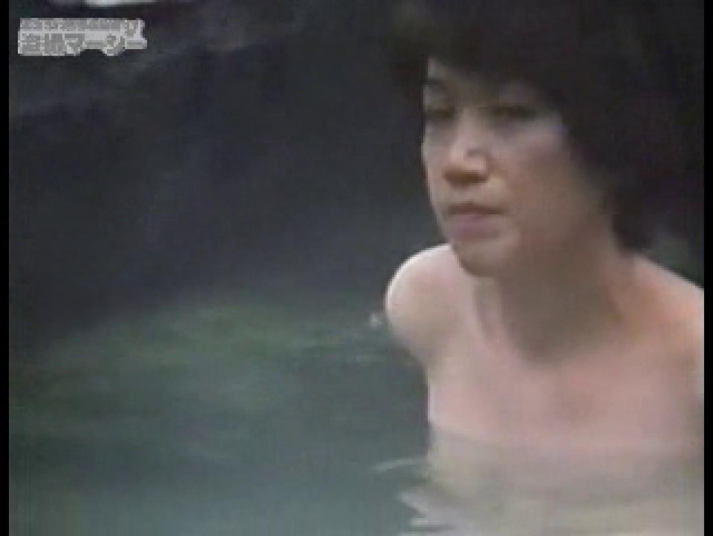 オリーブ究極露天風呂美女 厳選版① 0  92PIX 36