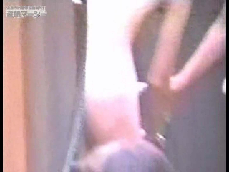 オリーブ究極露天風呂美女 厳選版① 美女まとめ 盗み撮り動画 92PIX 41