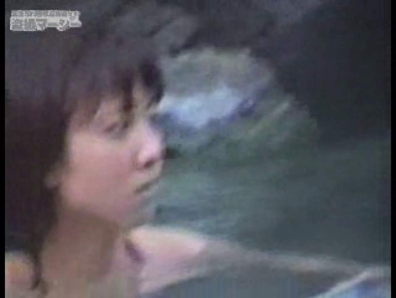 オリーブ究極露天風呂美女 厳選版① 盗撮シリーズ エロ無料画像 92PIX 74