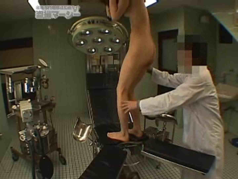 職権乱用ドクターと変態奥様 ギャルのエロ動画 アダルト動画キャプチャ 100PIX 21