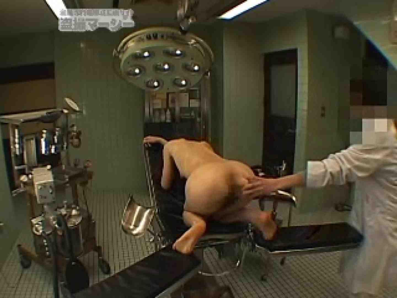 職権乱用ドクターと変態奥様 肛門編 性交動画流出 100PIX 23