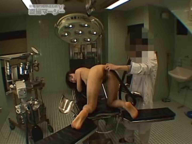 職権乱用ドクターと変態奥様 ハプニング映像 ぱこり動画紹介 100PIX 24
