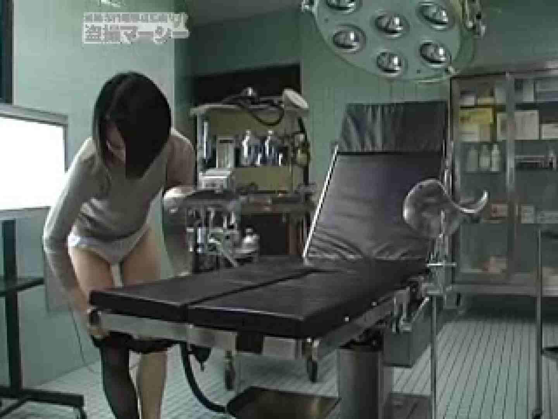 職権乱用ドクターと変態奥様 セクシーガール   電マ  100PIX 73