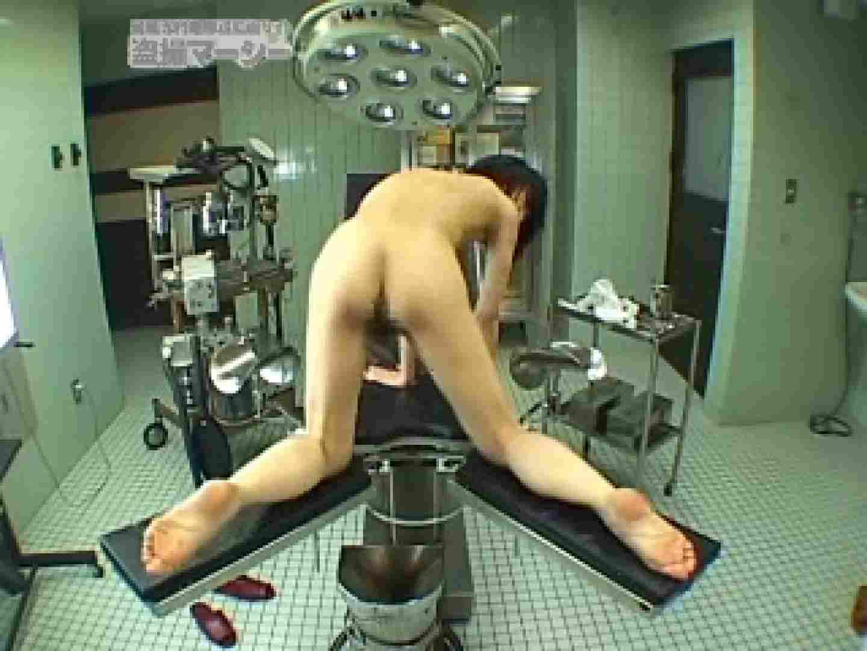 職権乱用ドクターと変態奥様 ギャルのエロ動画 アダルト動画キャプチャ 100PIX 84