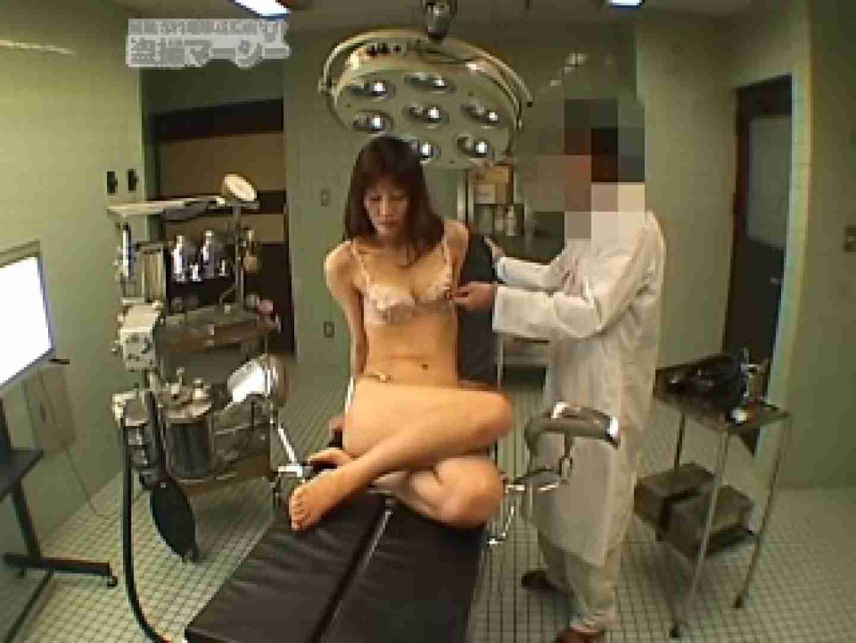 職権乱用ドクターと変態奥様 ハプニング映像 ぱこり動画紹介 100PIX 96