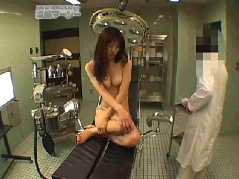 職権乱用ドクターと変態奥様 ローター ワレメ動画紹介 100PIX 98